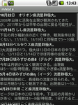20110111-6.png